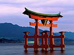 ГРУППОВОЙ ТУР в Японию «Большое путешествие из Киото в Токио», фото 3