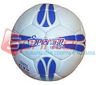 """Мяч футбольный """"Sprinter"""" белый с синим  NEW!!! 30"""
