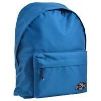Рюкзак шкільний Smart ST-29 Pine green (555387)