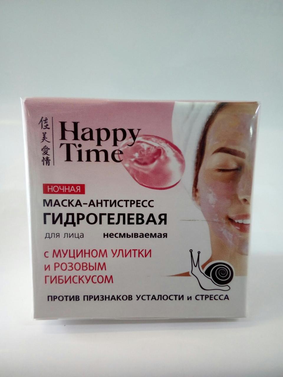 Маска-антистресс гидрогелевая с муцином улитки и розовым гибискусом для лица Витэкс Vitamin Happy Time
