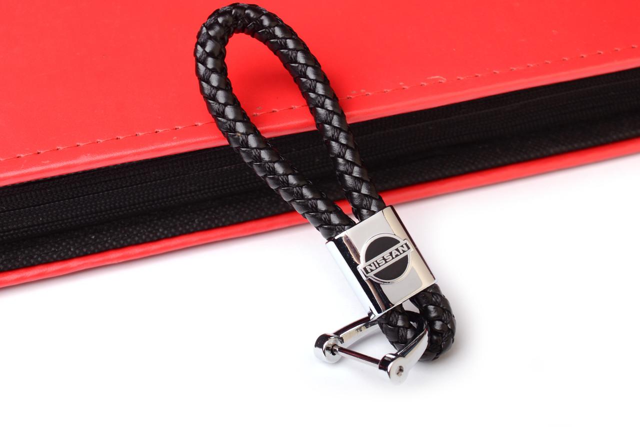 Брелок на ключи Жгут Nissan (пакет+отвертка)