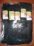 """Капроновые женские носки """"Алия"""". Без тормозов. Чёрные, фото 6"""