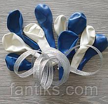 Набор воздушных синих шаров для украшения автомобиля на зеркалах - 10 шт.+ 1 м серебряной ленты