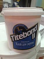 Клей для дерева Titebond® II Premium промышленный влагостойкий однокомпонентный класс D3 (США) 1 кг