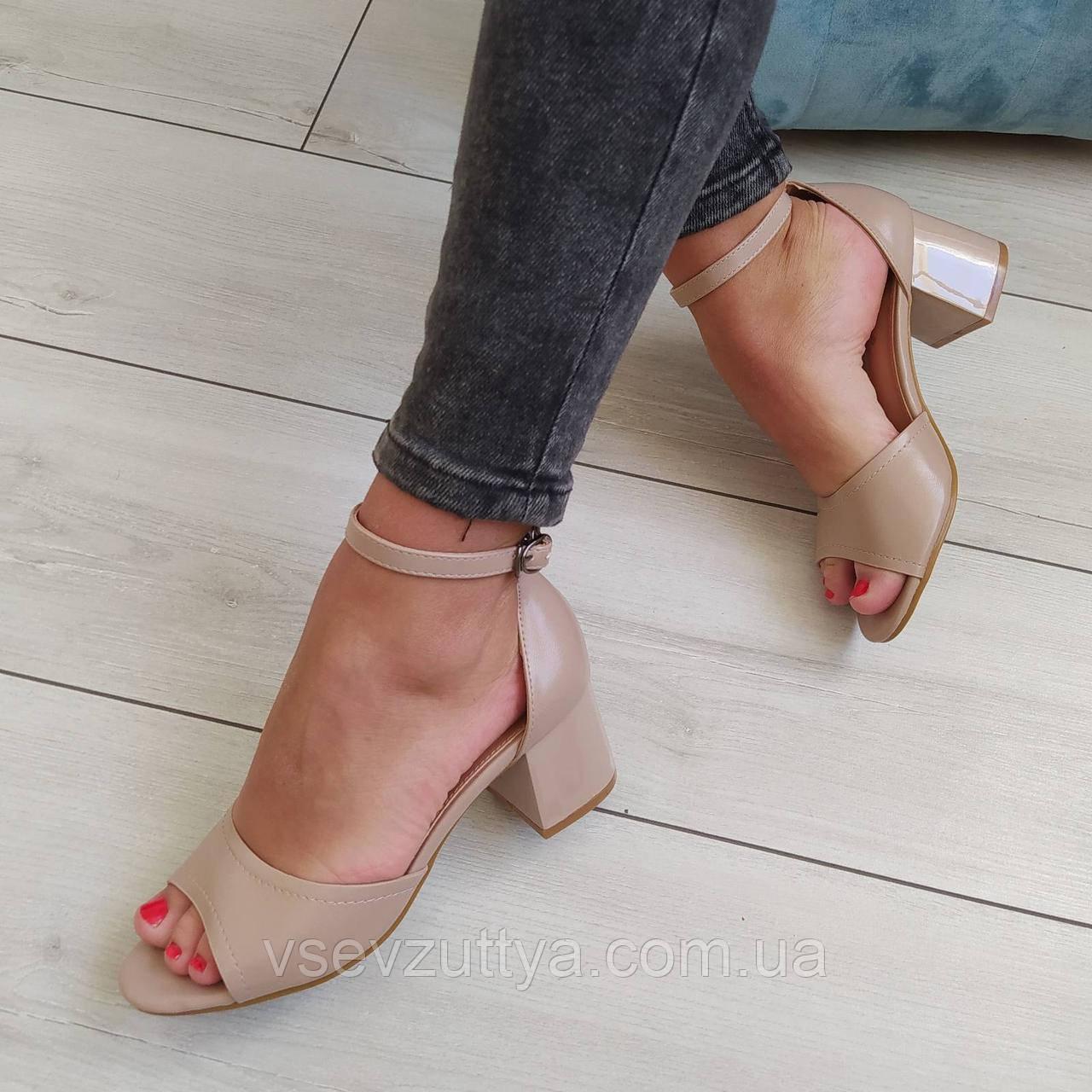 Босоніжки жіночі на каблуках бежеві