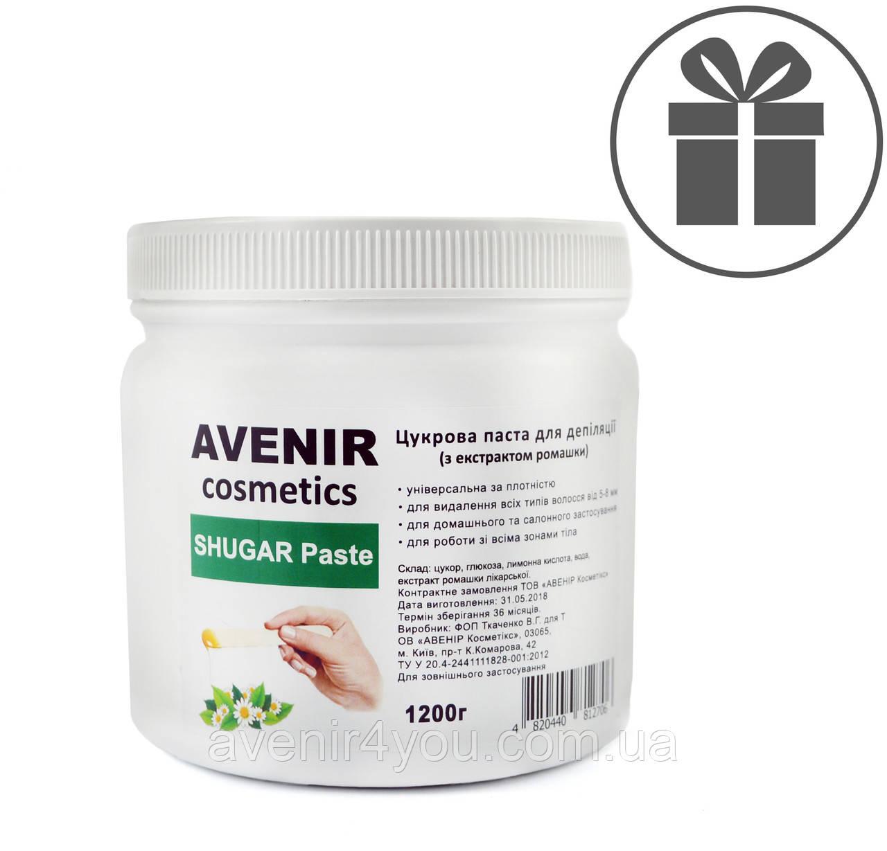 Сахарная паста для шугаринга Avenir 1200 г + Полоски для депиляции в подарок