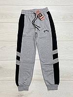 Трикотажные спортивные штаны для девочек. 14- 16 лет.