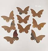 Декор бумажный  бабочки 55 мм золото 30шт/уп
