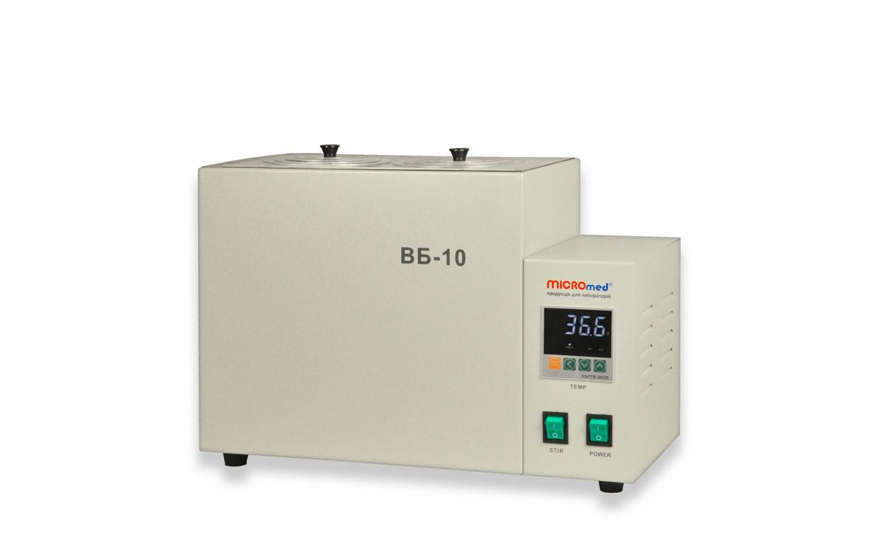 Баня водяна СБ-10 MICROmed
