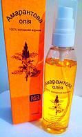 Амарантовое масло Приминение Чистит и укрепляет сосуды Кислородом насыщает ткани