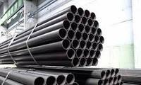 Трубы стальные горячекатаные ГОСТ 8732-78