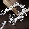 Обідок-декор для волосся з квіточками, перлами та камінням 30*7см