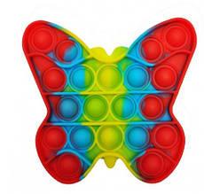 "Игрушка-антистресс ""POP-IT"" (Multicolor) Бабочка"