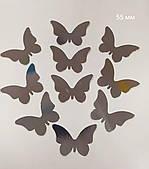 Декор бумажный  бабочки 55 мм серебро 30шт/уп