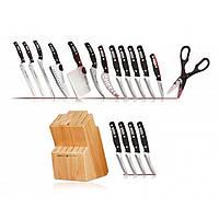 Набір професійних кухонних ножів Miracle Blade 13 предметів