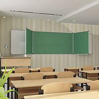 Школьная доска магнитная комбинированная семиповерхностная