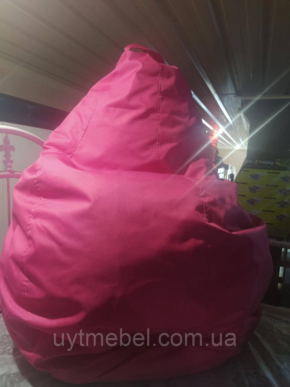 Крісло-мішок Груша рожевий (ПП Гайворонський)