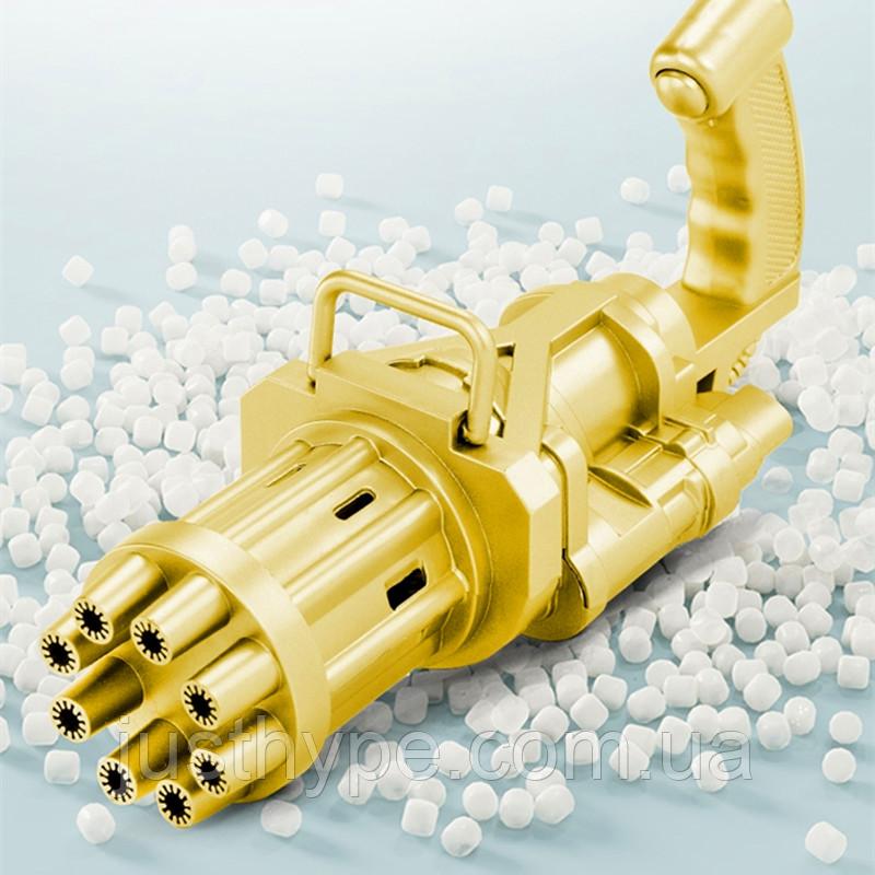 Пулемет генератор мыльных пузырей BUBBLE GUN BLASTER машинка для пузырей автомат золото код 10-1012