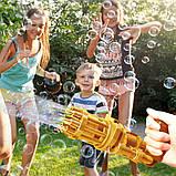 Пулемет генератор мыльных пузырей BUBBLE GUN BLASTER машинка для пузырей автомат золото код 10-1012, фото 9