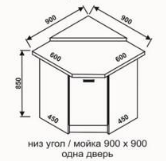 Кухня Канді 900х900 НМ ваніль/ RAL 3011 (Абсолют)
