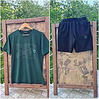 Чоловічий комплект футболка шорти M L XL 2XL 3XL