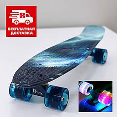 Скейт Пенни борд Penny Board Print со светящимися колесами Галактика 54 см
