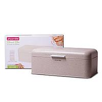 Хлебница Kamille 42x23.5x16.5см KM-1108 бежевый мрамор