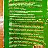 Инсектицид «Супер Атака» 4 мл + прилипатель Гумат калия 10 мл ( AgroProtection ), фото 2