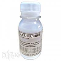 Лак для полімерної глини матовий 50 мл «Трек» Україна
