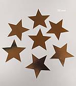 Декор бумажный звезды 50 мм золото 30шт/уп