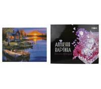 Алмазная картина Домик у реки на закате