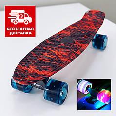 Скейт Пенни борд Penny Board Print со светящимися колесами Огонь 54 см