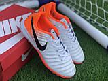 Стоноги Nike Tiempo Ligera IV TF многошиповки найк темпо тиемпо, фото 2