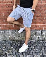 Чоловічі базові шорти