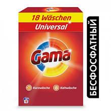 Стиральный порошок Gama Vizir 1,17 кг универсальный 18 стирок