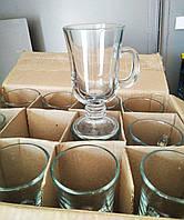 Набор стаканов для латте 12 шт, фирма Pasabahce
