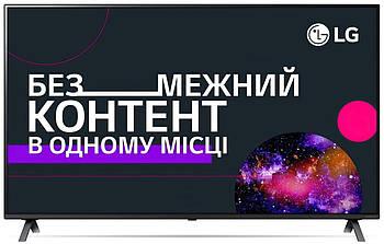 Телевизор Sony KD-65XH9096 (4K / Android TV / 120 Гц / VA / T2S2 / WIFi) - Уценка
