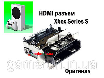 HDMI роз'єм Xbox Series S (Оригінал)