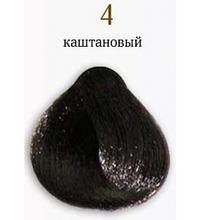 КРЕМ-КРАСКА COLORIANNE CLASSIC № 4 (каштановый)