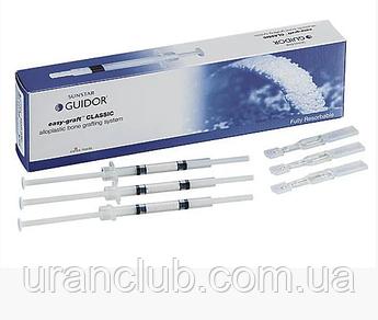 Синтетический наполнитель костных дефектов easy-graft CLASSIC набор 1 имплантат 250 (500-1000мкм), 3х шприц 0.25мл