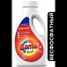 Универсальный гель для стирки Gama  3в1  1л (20 стирок) Испания