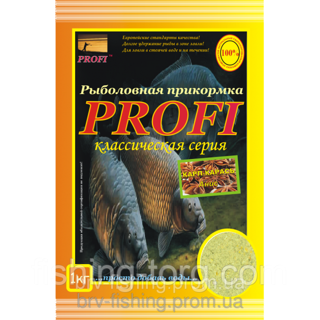Прикормка PROFI  ГЕЙЗЕР-500гр
