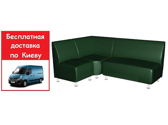 """Комплект """"АКТИВ"""" / зеленый, фото 2"""