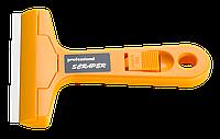 Скребок 100х160 мм HARDY 0540-501000