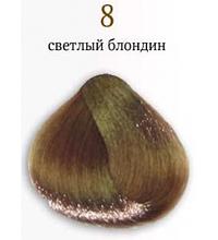 КРЕМ-КРАСКА COLORIANNE CLASSIC № 8 (светлый блондин)