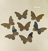 Декор бумажный бабочки 80 мм серебро 30шт/уп