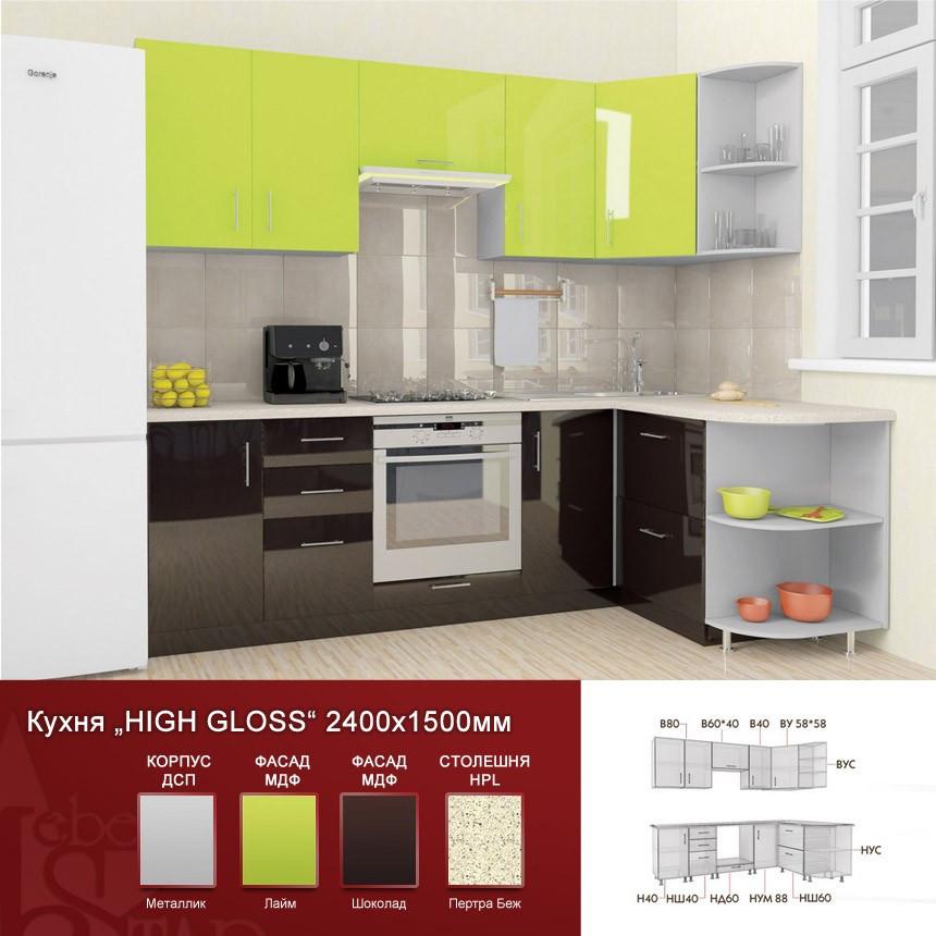 Кухня угловая HIGH GLOSS1,5 х 2,4 м с открытыми полками