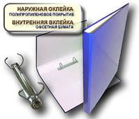 Папка с кольцами 2 кольца 25мм А4 PP покрытие