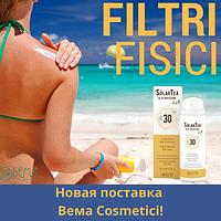 Новая поставка и абсолютные новинки солнцезащитной косметики Вема Cosmetici!