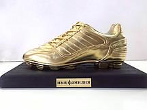 Футбольна нагорода, Золота бутса 25*14 см | Футбольний кубок кращому гравцеві | Футбольний трофей, подарунок
